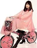 見た目もかわいい♪ 自転車用 水玉 レインコート ( ポンチョ タイプ ) フロント チャイルドシート まで覆える バイク等にも最適 ドット柄 カラー/ピンク・ブルー 男女兼用 フリーサイズ (ピンク)