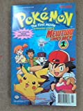img - for Pokemon The First Movie MewTwo Strikes Back 1 (Mewtwo Strikes Back) book / textbook / text book
