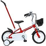 エムアンドエム 12インチ幼児用自転車 mimi drive12(ミミードライブ12) DE-Drive カジキリ押し棒付き ノーパンクタイヤ採用
