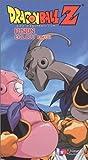 echange, troc Dragon Ball Z: Fusion - Evil Buu (Unct) [VHS] [Import USA]