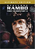 Rambo: First Blood, Part 2