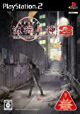 ή�Ԥ��2 �ٻ�ģ��ۻ���ե�����(ή�Ԥ�� the movie ����DVD Ʊ��)