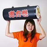 紙製POP 恵方巻(吊り下げ式)