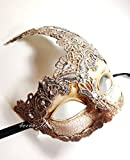 New! Toga Party Special - Venetian Goddess Masquerade Mask Made of Resin, Paper Mache Technique with High Fashion Macrame Lace & Rhinestones [Ivory] by BeyondGlobalCorp