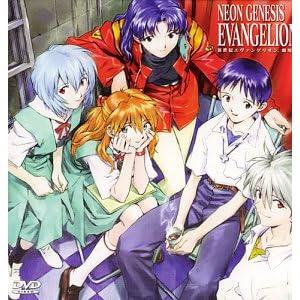 Amazon.co.jp: 新世紀エヴァンゲリオン 劇場版: DVDストア