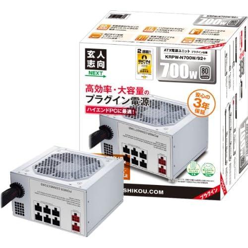 玄人志向 NEXTシリーズ 80 PLUS Platinum 700W ATX電源 KRPW-N700W/92+
