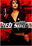 Red Siren (Bilingual) [Import]