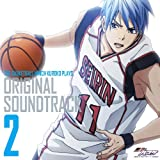 ANIMATION(CD) Animation Soundtrack (Music By Yoshihiro Ike) - Kuroko's Basketball (Kuroko No Basuke) (Anime) Original Soundtrack Vol.2 (2CDS) [Japan CD] LACA-9346