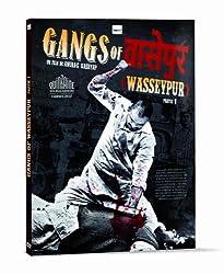 Gangs of wasseypur, vol. 1