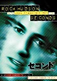 セコンド アーサー・ハミルトンからトニー・ウィルソンへの転身 [DVD]
