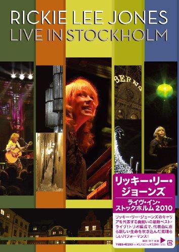 ライヴ・イン・ストックホルム2010 [DVD]