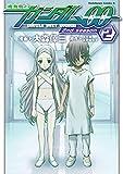 機動戦士ガンダム00 2nd Season(2) 角川コミックス・エース