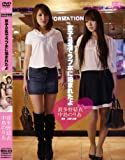 2 /[DVD]