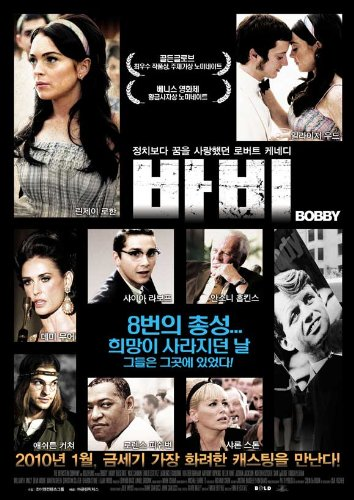 Bobby-Poster Movie Korean In 11 17 x 28 cm x 44 cm, Anthony Hopkins Demi Moore Sharon Stone Elijah Steve Alvarez-Forbess legno