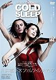 新国立劇場「COLD SLEEP」