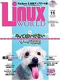 Linux WORLD (リナックス・ワールド) 2006年 11月号 [雑誌]