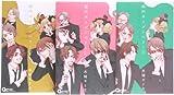 脳内ポイズンベリー コミック 1-3巻セット (クイーンズコミックス)