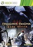 ドラゴンズドグマ:ダークアリズン (特典なし)