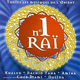 N 1 Rai
