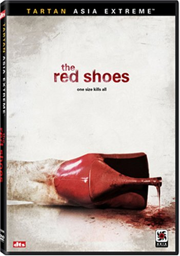 Red Shoes [DVD] [Region 1] [US Import] [NTSC]