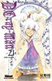 D. Gray-Man, tome 21 : Little Goodbye
