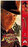 Complete Adventures of Indiana Jones [VHS]
