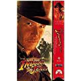 Complete Adventures of Indiana Jones [VHS] ~ Harrison Ford