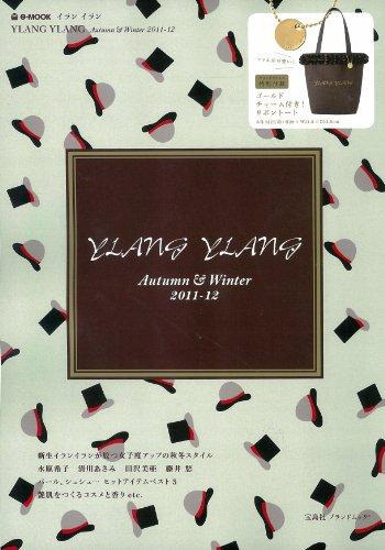 YLANG YLANG 2011 ‐ 秋冬 大きい表紙画像
