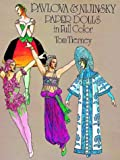 Pavlova and Nijinsky Paper Dolls in Full Color (0486240932) by Tierney, Tom