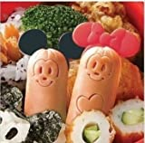 Witkey 2 Set ! Recommend Black and Red Mouse Shape Interesting Sausage Shape Mold for Rice Ball Mould Sushi Mold Sandwich Bread Mold by Witkey [並行輸入品]