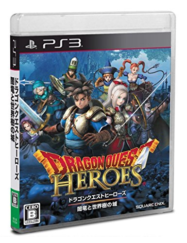 Dragon Quest he rose darkness Dragon and the world tree castles