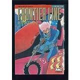 Frontier line / たがみよしひさ のシリーズ情報を見る