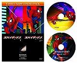 スパイダーマンTM 新アニメシリーズ VOL.1/VOL.2(全13話収録) [DVD]