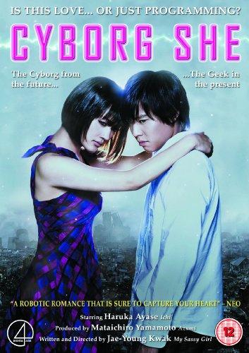 cyborg-she-dvd-2008-reino-unido