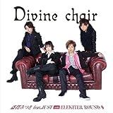 Divine chair 【豪華盤】