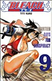 echange, troc Tite Kubo - Bleach, Tome 9 : Fourteen Days for Conspiracy