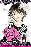 GABA KAWA (1421522594) by Takada, Rie