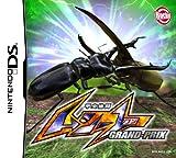 甲虫格闘 ムシ-1 グランプリ