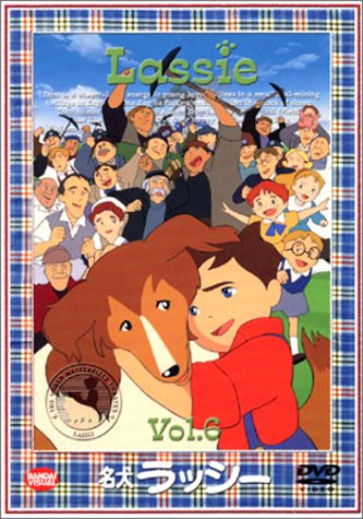 名犬ラッシー 6 [DVD]
