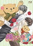 純情ロマンチカ3のアニメ画像