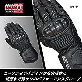 ナンカイ(NANKAI) SDG-327 フレックスピードレザーグローブ BK M G32710M