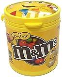 マースジャパン M&M'sイエローボトルピーナッツ 100g×4個 ランキングお取り寄せ