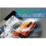 タブレットPC 原道N70 デュアルコアCPU 1GBメモリー 7インチIPS液晶1024x600 Google Android 4.1.1搭載 自然な日本語フォントH日本語説明書【宅】