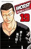 WORST 19 (19) (少年チャンピオン・コミックス)