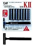 KAI-K2 替刃 8コ付