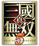 真・三國無双5 with PLAYSTATION3(40GB) セラミック・ホワイト
