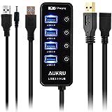 Aukru USB3.0 ハブ 4ポート セット 高速 USB HUB セルフパワー 電源スイッチ付 + DC 5V 給電用ケーブル + USB3.0 延長ケーブル 1m