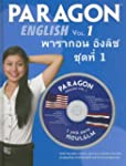 Paragon English for Thai Speakers by...
