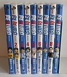 BE BLUES!~青になれ~ コミック 1-9巻セット (少年サンデーコミックス)