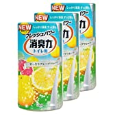 【まとめ買い】 トイレの消臭力 消臭芳香剤 トイレ用 グレープフルーツの香り 400ml×3個